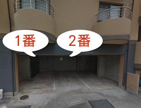 北院駐車場