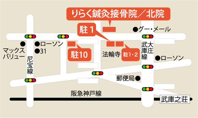 北院MAP 駐車場